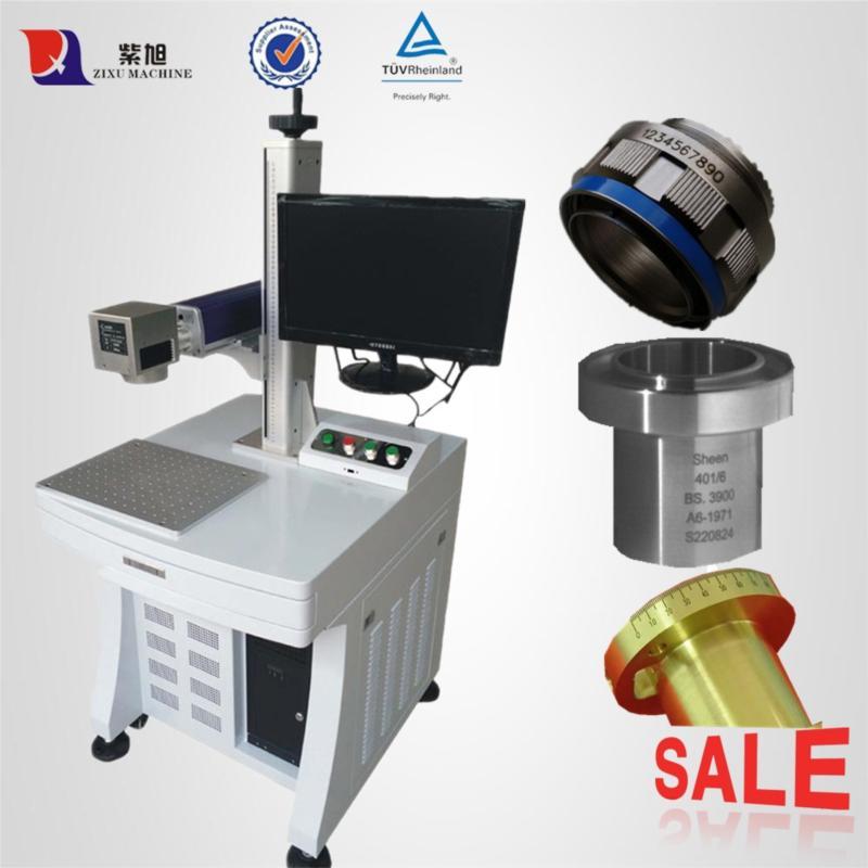 Laser System.jpg