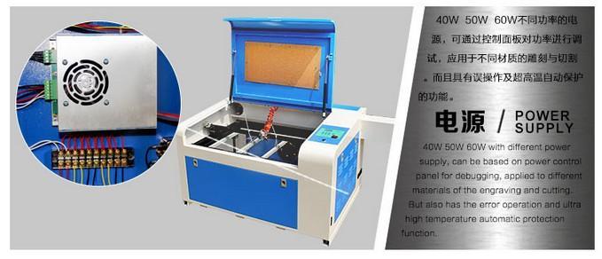 激光雕刻机细节展示2.JPG