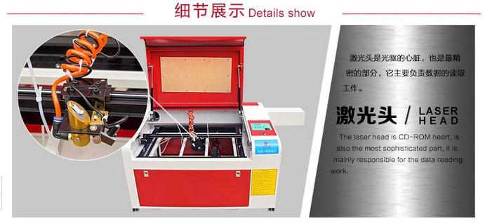 激光雕刻机细节展示.JPG