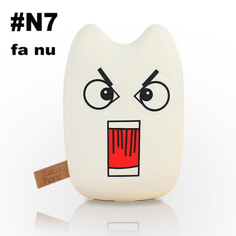 S54-N7-1